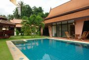 Mabprachan House Houses For Sale in  East Pattaya