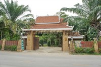 Huay Yai Pool House Houses For Sale in  East Pattaya